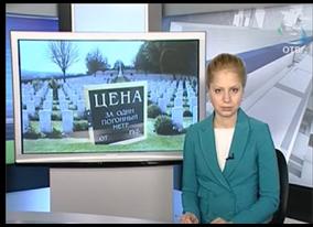 Конфликт похоронных бюро в Первоуральске