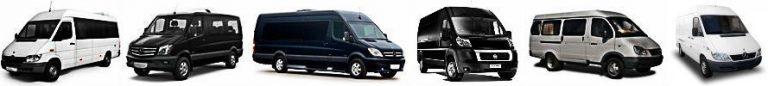 Катафалки и микроавтобусы
